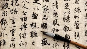 Tipos de literatura china