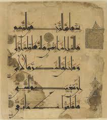 Tipos de caligrafia, árabe