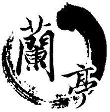 Tipos de caligrafia, china