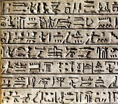 Tipos de literatura egipcia